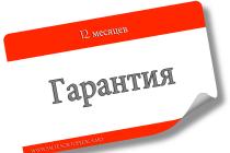 c_210_140_16777215_00_images_uploads_garantiea-matrasi.png